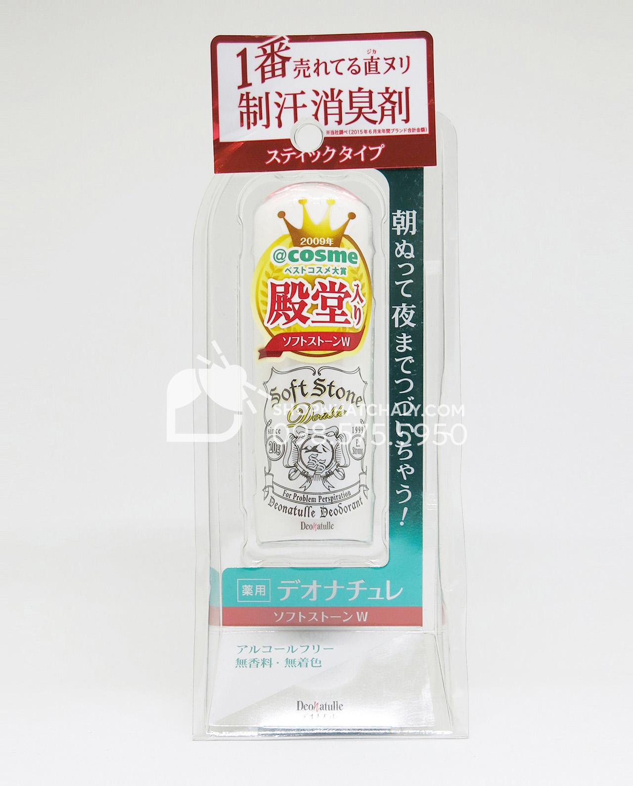 Sáp lăn khử mùi đá khoáng Nhật nội địa Soft Stone 20gr mẫu 2017