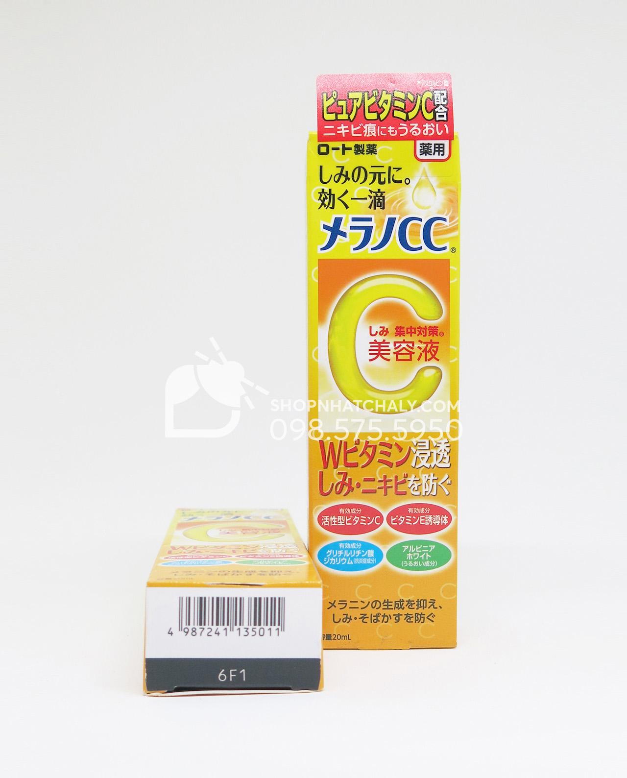 Serum Melano CC Vitamin C Rohto Nhật Bản 20ml - Barcode