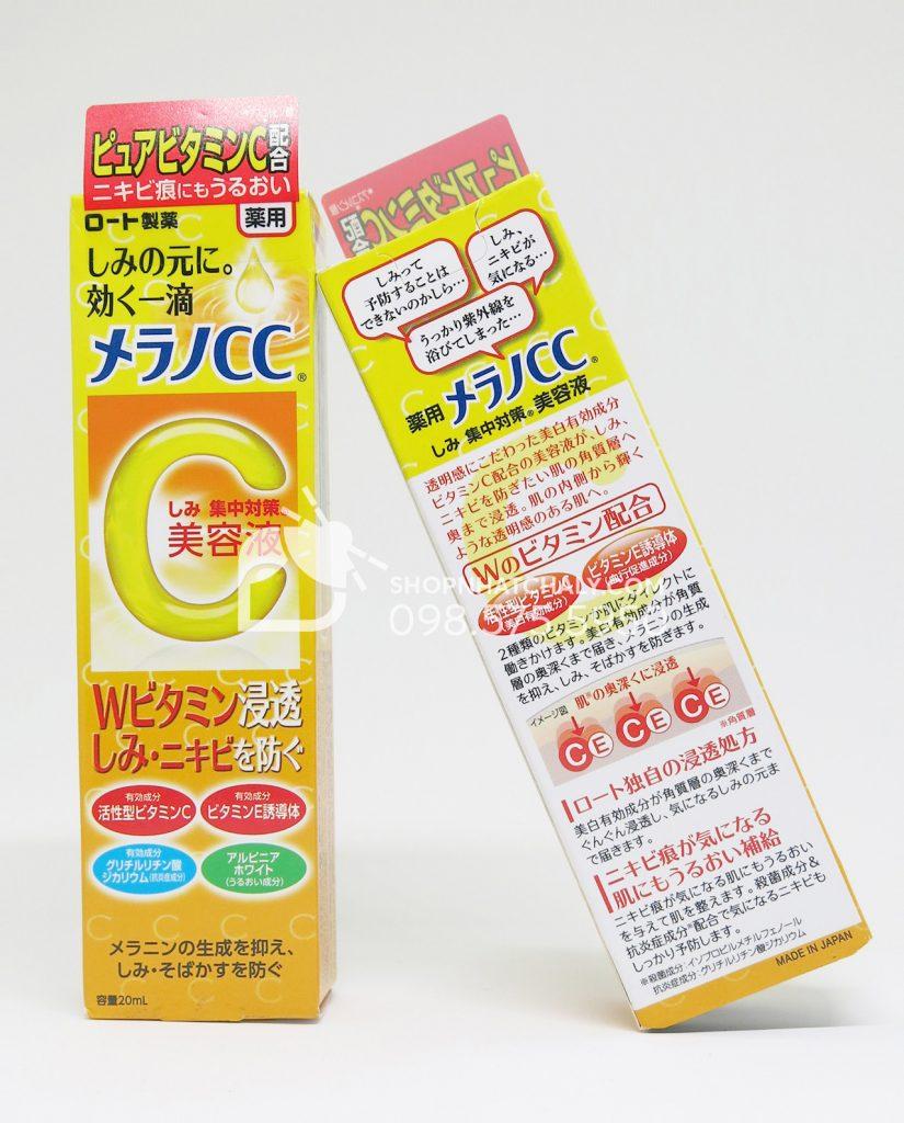 Serum Melano CC Vitamin C Rohto Nhật Bản 20ml - Sau