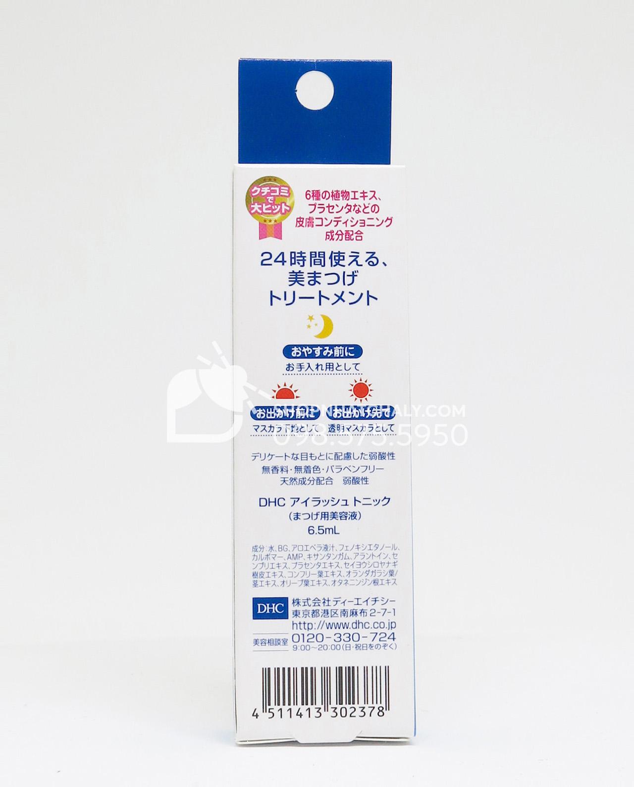 Serum dưỡng mi dài mi chống rụng DHC Eyelash Tonic 6.5ml - Sau