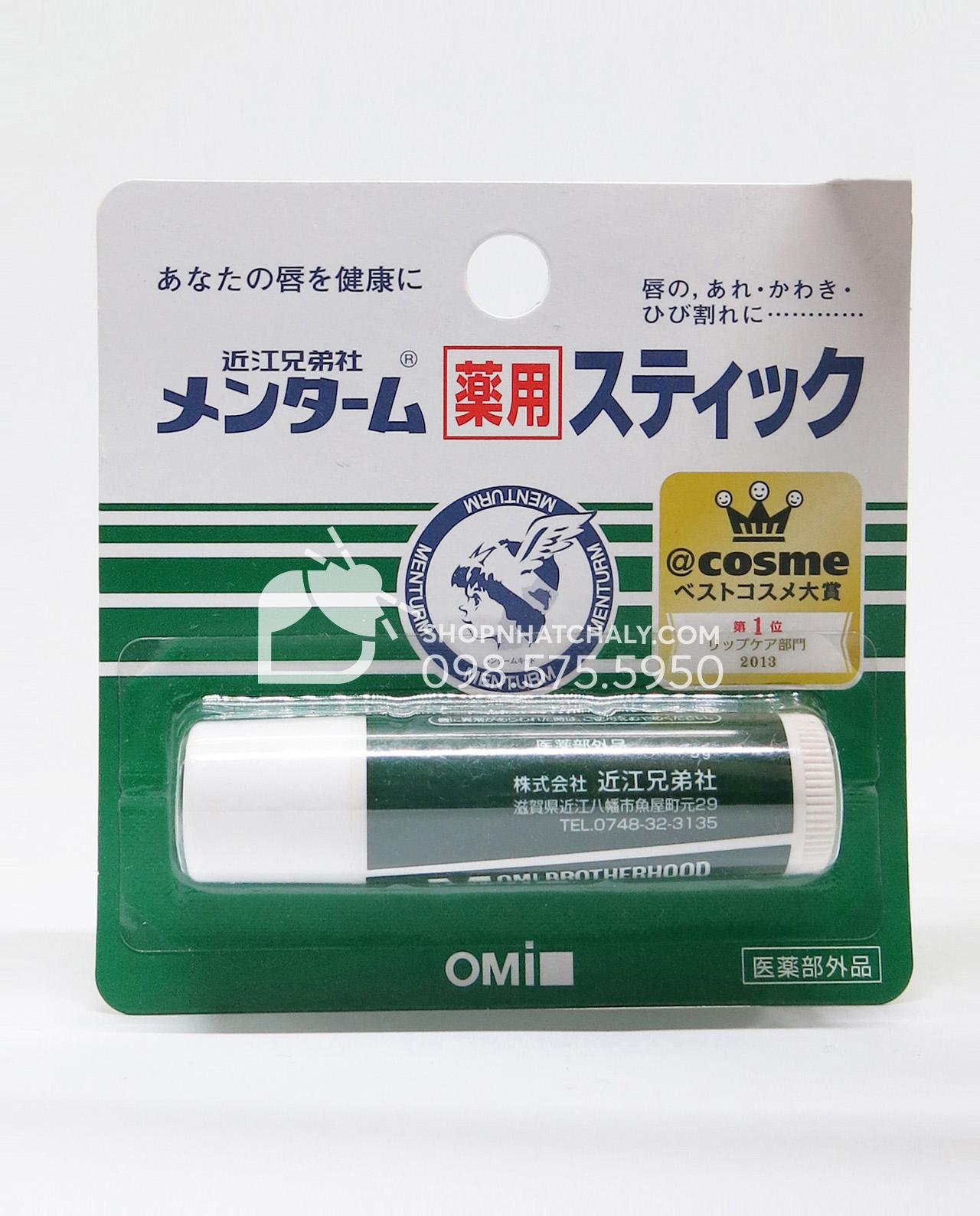 Son dưỡng môi chống khô nứt nẻ Omi Menturm Nhật Bản
