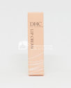 Son dưỡng môi trị thâm DHC Lip Cream Nhật Bản mẫu mới 2017