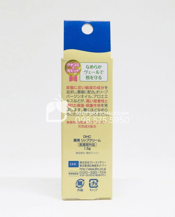 Son dưỡng môi trị thâm DHC Lip Cream Nhật Bản - Sau
