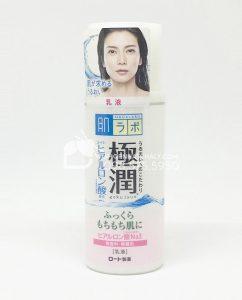 Sữa dưỡng ẩm da mặt Hada Labo Emulsioon 140ml - Gokujyun dưỡng ẩm