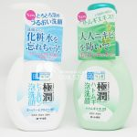 Sữa rửa mặt tạo bọt Hada Labo Nhật Bản Gokujyun Foaming Cleanser chai 160ml