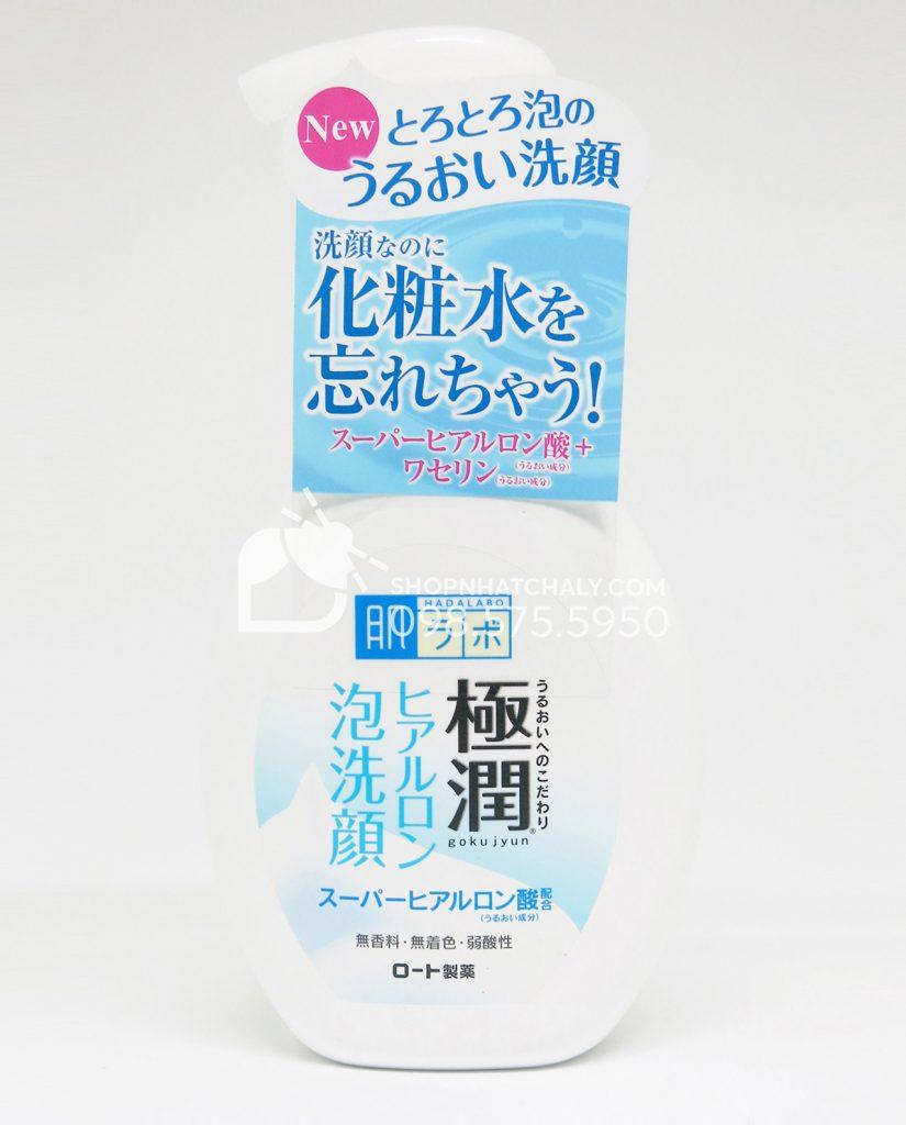 Sữa rửa mặt tạo bọt Hada Labo Nhật Bản Gokujyun Foaming Cleanser chai 160ml - Da thường Da khô