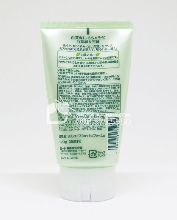 Sữa rửa mặt trà xanh Shirochasou Green Tea Foam Nhật Bản 120gr - Sau