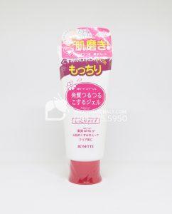 Tẩy tế bào chết Rosette Moist Nhật Bản 120gr cho da khô