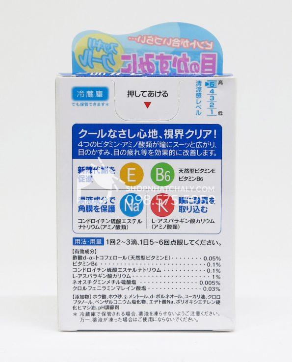 Thuốc nhỏ mắt Rohto Nhật Bản chống khô mắt 12ml - Sau