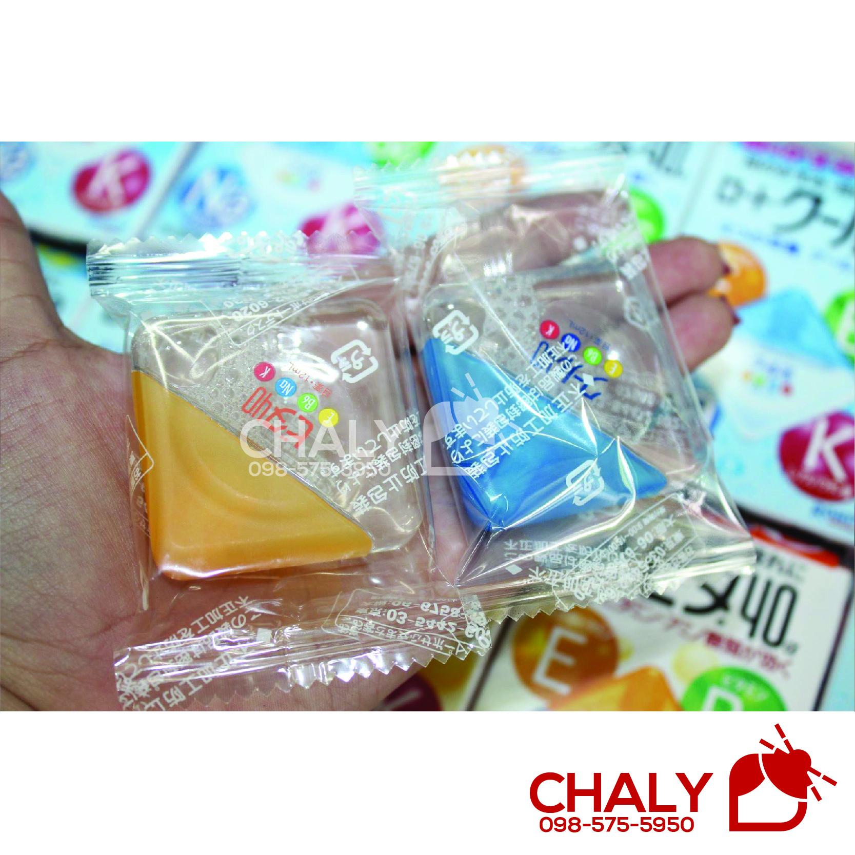 Thuốc nhỏ mắt rohto nhật màu xanh và thuốc nhỏ mắt rohto màu vàng đều có công dụng như nhau đối với mắt