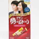 Thuốc nhuộm tóc phủ bạc Bigen Hoyu đen 7G Nhật
