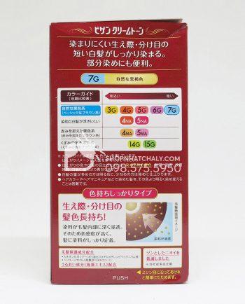 Thuốc nhuộm tóc phủ bạc Bigen Hoyu đen 7G Nhật - Sau