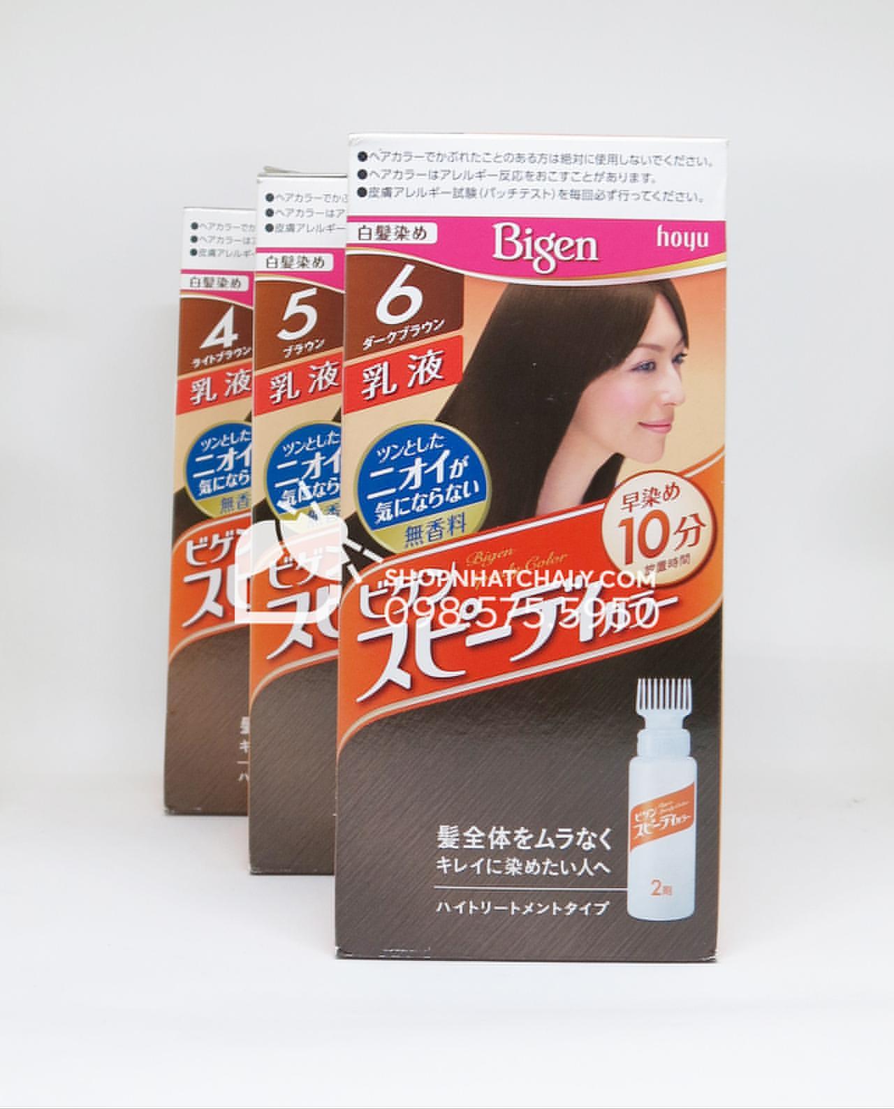 Thuốc nhuộm tóc thảo dược Bigen Hoyu nâu hạt dẻ 4G 5G 6G