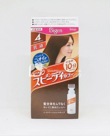 Thuốc nhuộm tóc thảo dược Bigen Hoyu nâu hạt dẻ sáng 4G