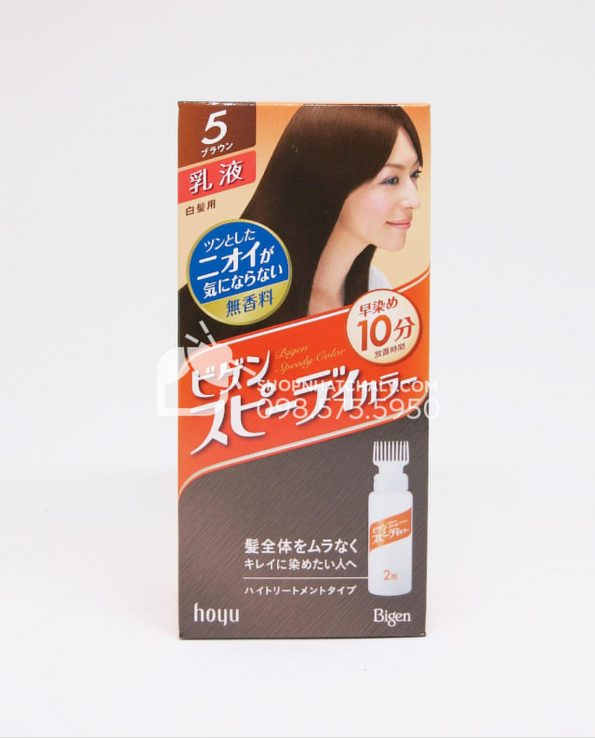 Thuốc nhuộm tóc thảo dược Bigen Hoyu nâu hạt dẻ tự nhiên 5G