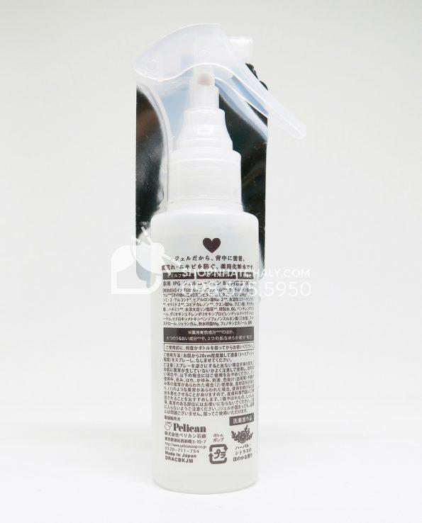Trị vết thâm mụn lưng For Back Medicated Mist Pelican dạng lotion xịt 100ml - Sau