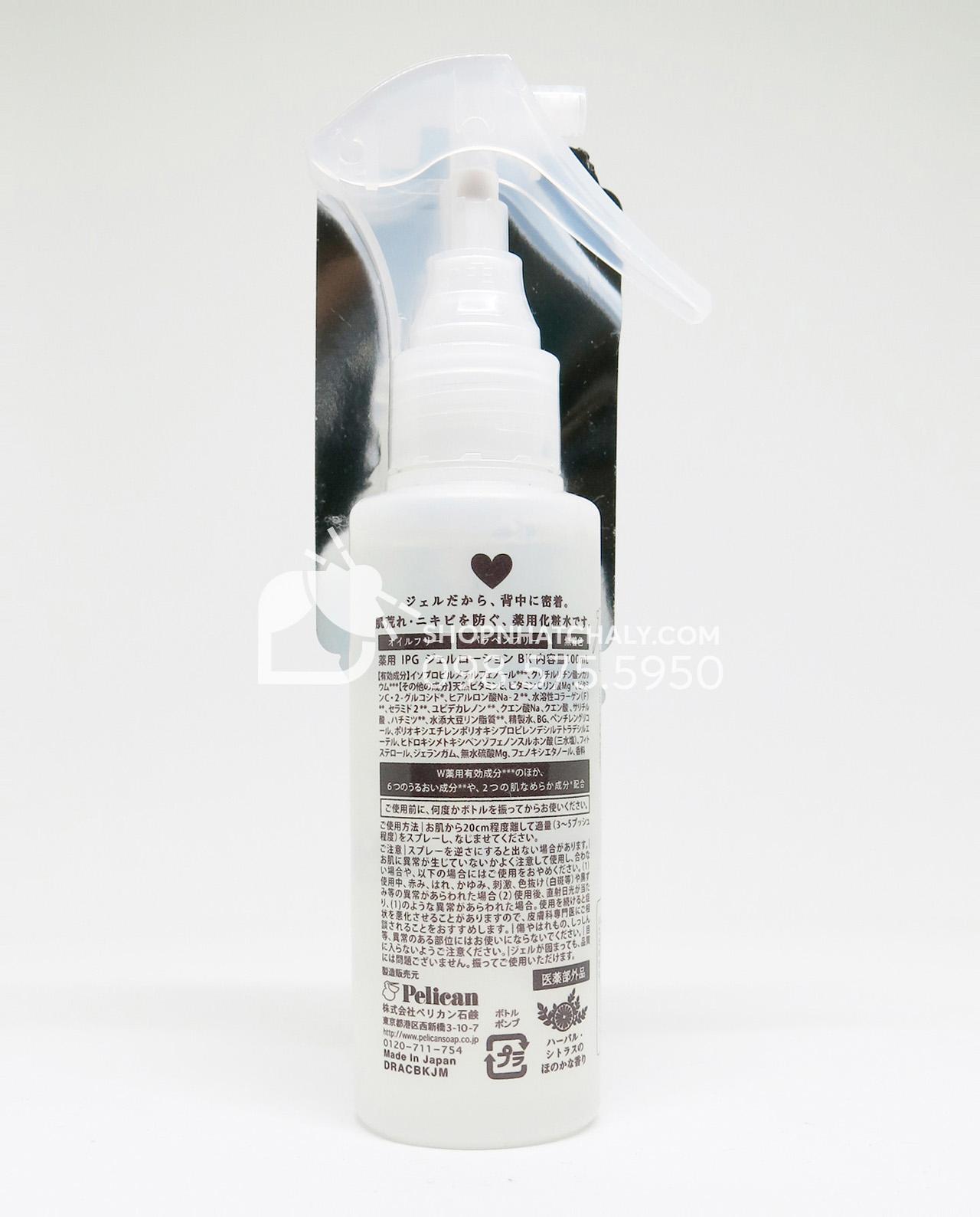 Xịt trị vết thâm mụn lưng For Back Medicated Mist 100ml - thành phần