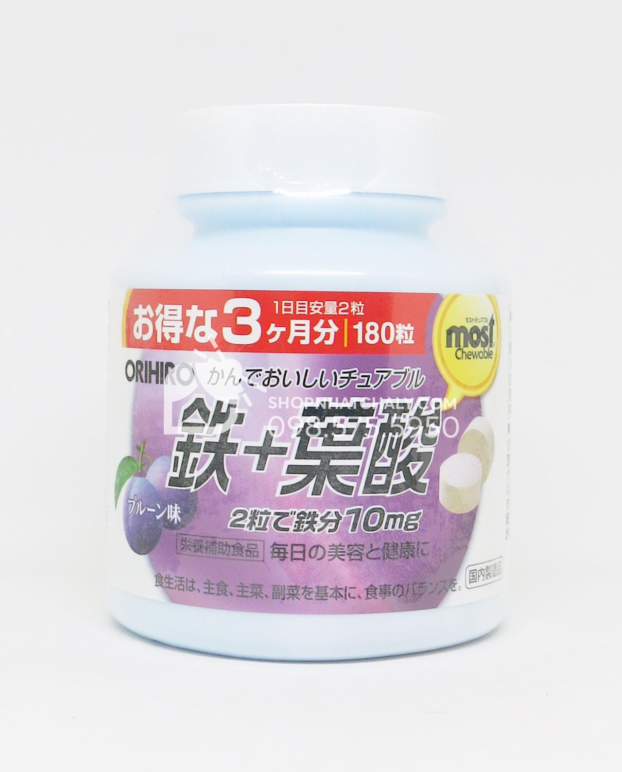 Viên sắt acid folic Nhật Bản Orihiro Most Chewable Iron 180 viên mẫu 2018 - chỉ 2 viên mỗi ngày cung cấp đủ sắt cần thiết cho cơ thể. Đặc biệt cần cho phụ nữ giai đoạn mang thai, bạn gái thiếu máu
