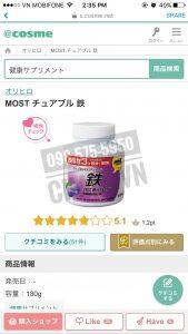 Thuốc sắt của Nhật dành cho bà bầu Orihiro được đánh giá cao tận 5.1 điểm trên Cosme Ranking