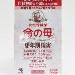 Viên uống tiền mãn kinh Kobayashi Inochi no Haha hộp 840 viên - 2