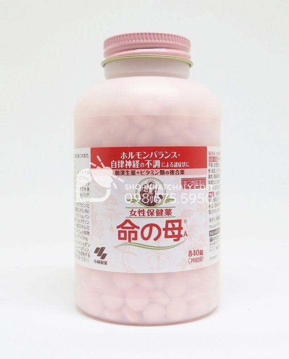 Viên uống tiền mãn kinh Kobayashi Inochi no Haha hộp 840 viên - Bên trong