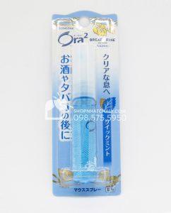 Nước xịt thơm miệng Ora - Chỉ cần 1 đến 2 push mỗi lần là đủ cho hơi thở thơm tho và tự tin