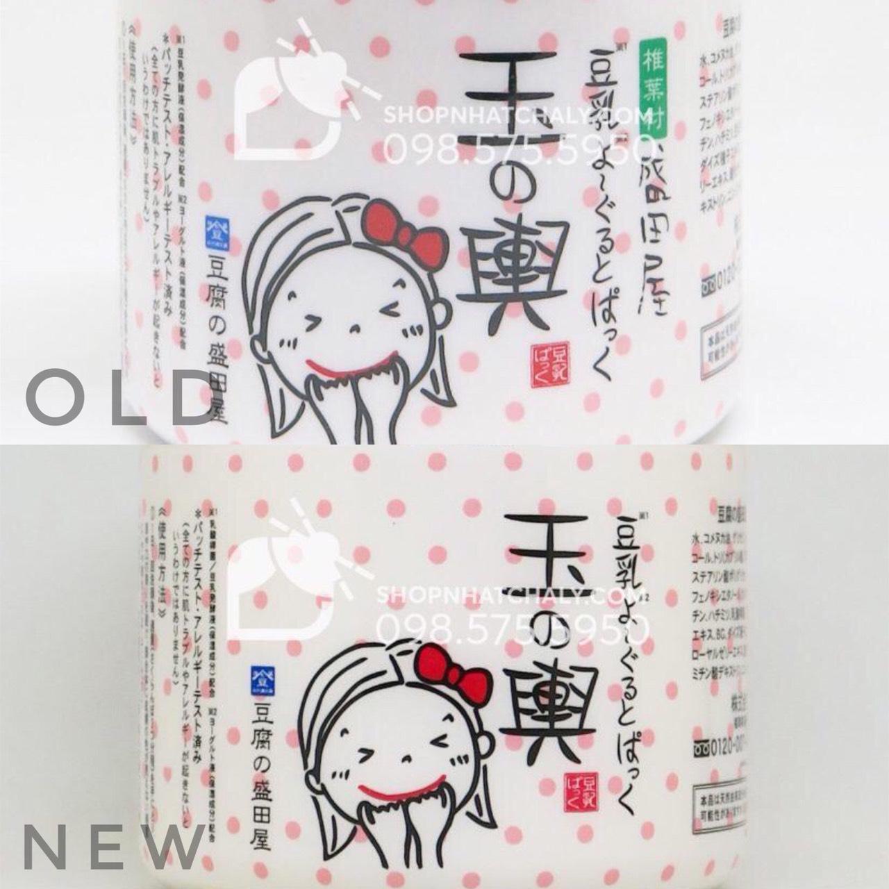 Mặt nạ đậu phụ Nhật Tofu mask mẫu cũ và mẫu mới, mặt ngang. Tag màu xanh lá ghi dòng chữ 椎葉村 không còn nữa. Chấm bi hồng cũng hơi thay đổi về độ đậm nhạt