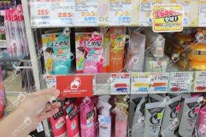 Gel giữ nếp tóc cho nữ của Nhật xách tay trực tiếp từ Nhật bởi Chaly