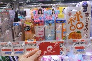 Tẩy da chết Detclear jp chụp tại kệ siêu thị ở JP Nhật