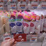 Sữa rửa mặt Rosette được Shop Nhật Chaly mua trực tiếp tại Nhật và xách tay từng tuýp một