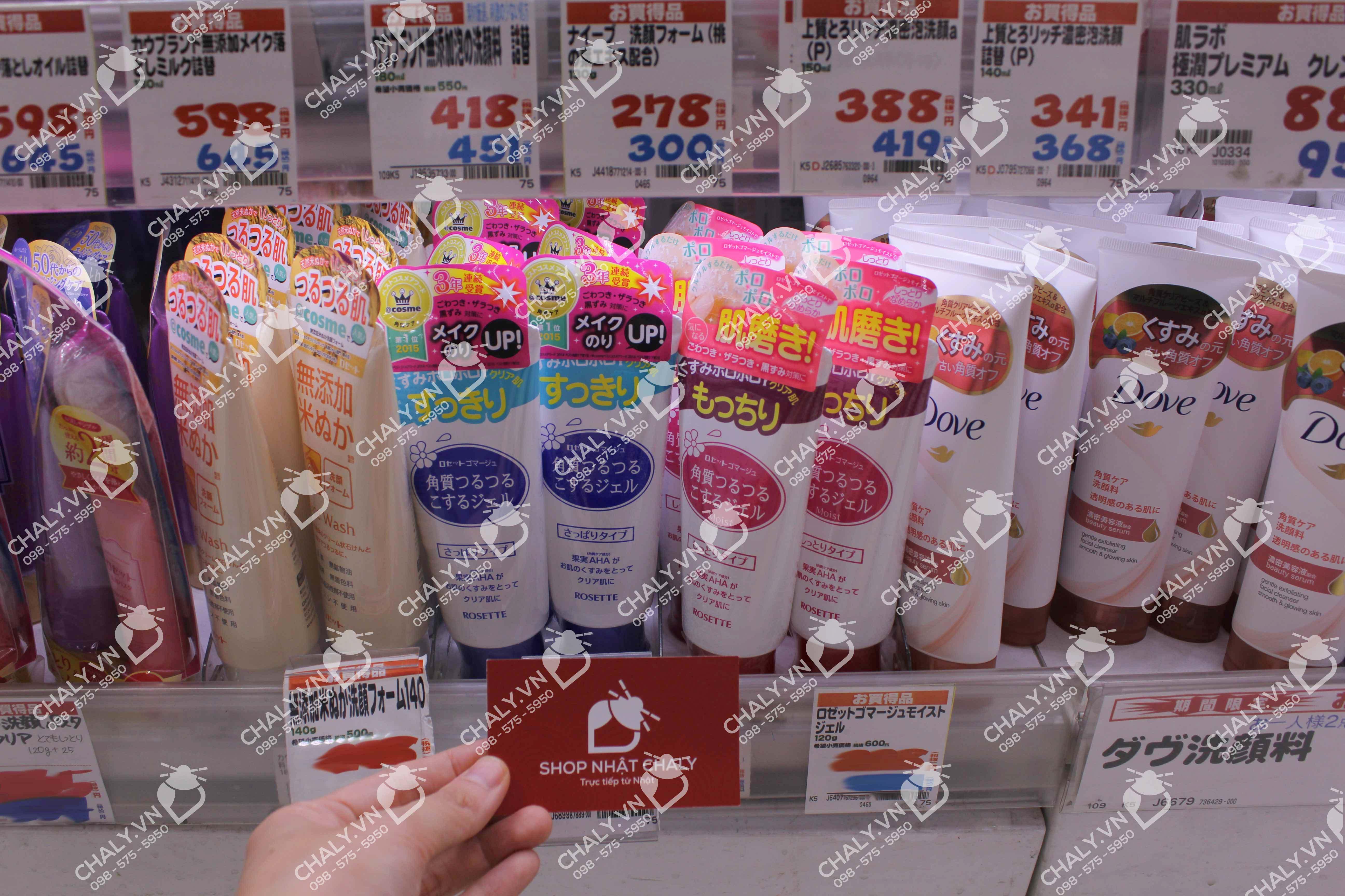 Tuýp rosette tẩy da chết của Nhật trên kệ siêu thị được Chaly xách tay trực tiếp