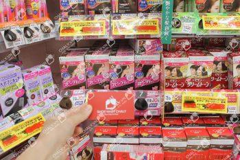 Thuốc nhuộm Bigen Speedy dạng bình được Shop Nhật Chaly xách tay trực tiếp từ Nhật