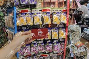 Viên vitamin DHC của Nhật Bản B mix 60 days được Chaly xách tay trực tiếp từ Nhật, đảm bảo chính hãng