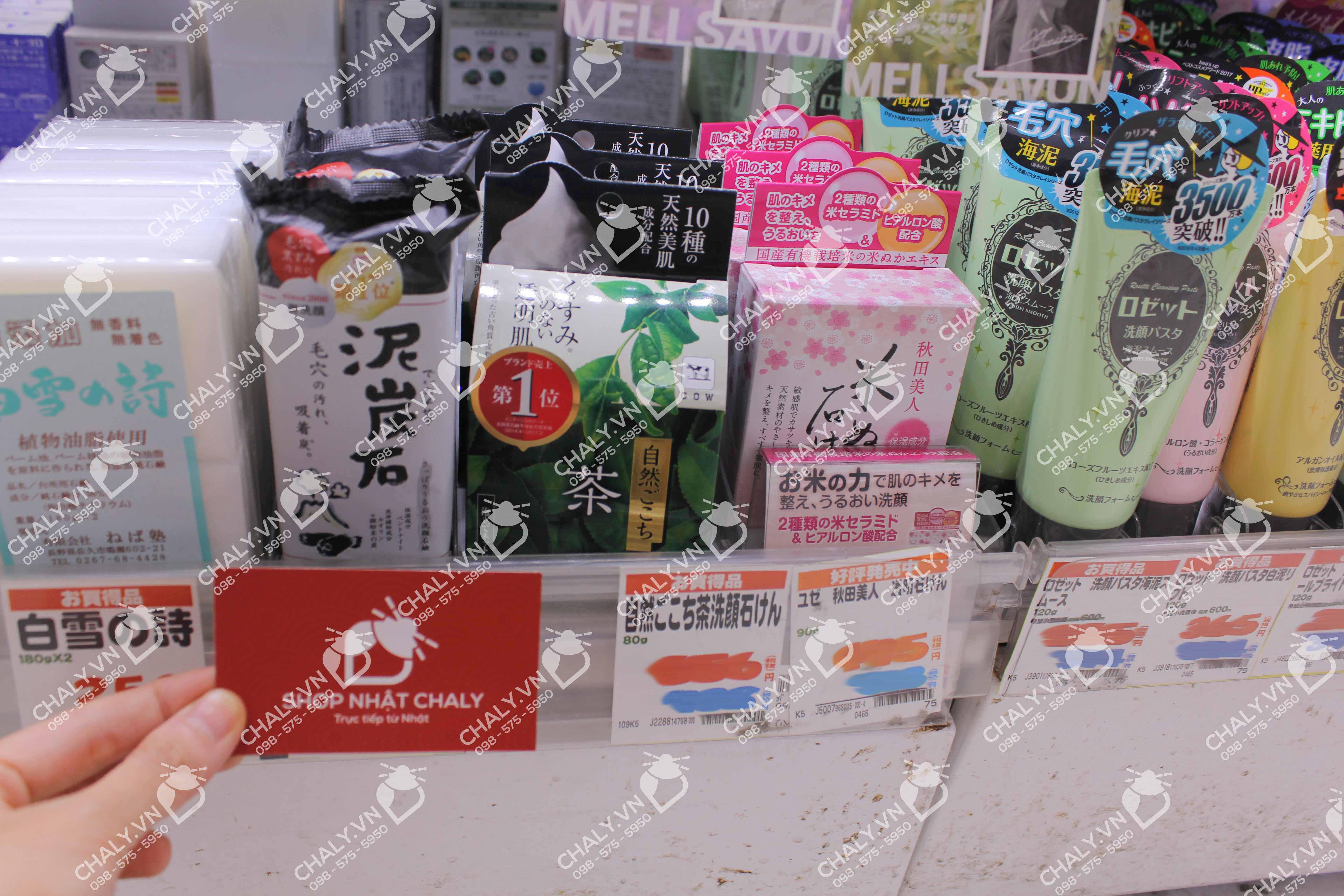 Shop Nhật Chaly xách tay trực tiếp xà phòng trị mụn đầu đen Nhật Bản Deitanseki