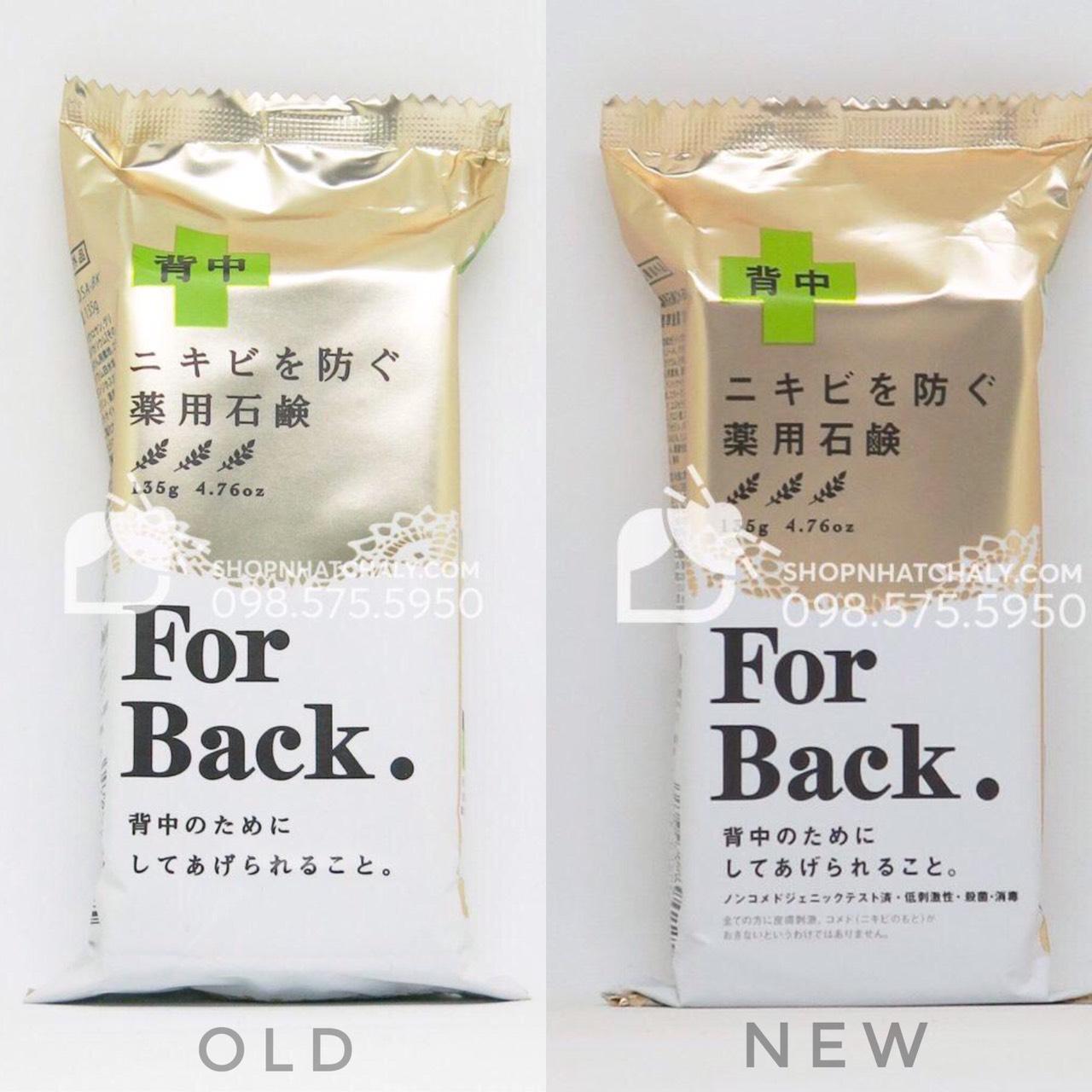 Xà bông trị mụn For Back medicated soap mẫu mới 2019 (phải) mặt trước