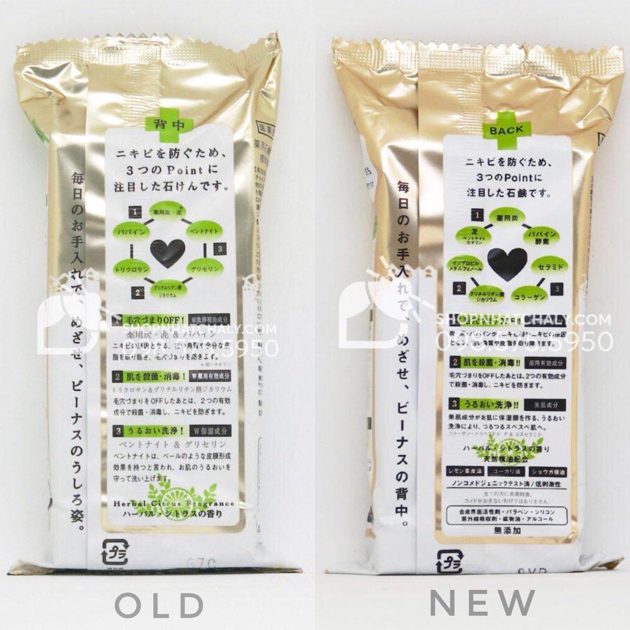 Mặt sau của xà phòng For Back trị viêm nang lông mẫu cũ (trái) và mẫu mới (phải)