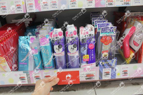 xit-khu-mui-hoi-chan-deodorant-shiseido-chaly-truc-tiep-tu-noi-dia-nhat