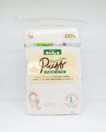 Bông tẩy trang organic cotton Puff Nhật size L