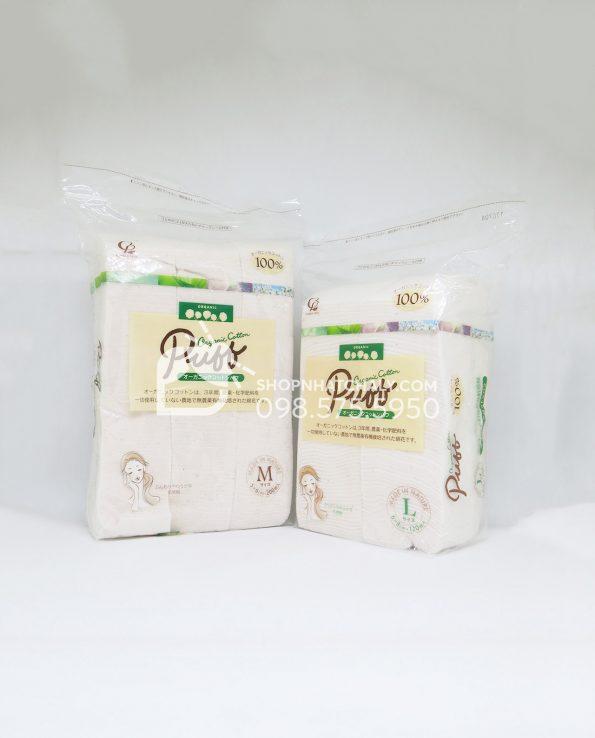 Bông tẩy trang organic cotton Puff Nhật size M – size L