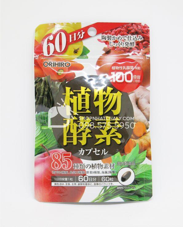 Enzyme thực vật Orihiro Nhật hỗ trợ tiêu hoá 60 viên
