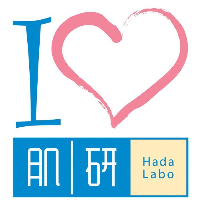 Hada Labo có tốt không ?