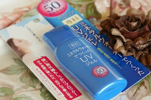 kem-chong-nang-shiseido-senka-water-gel-spf50-pa
