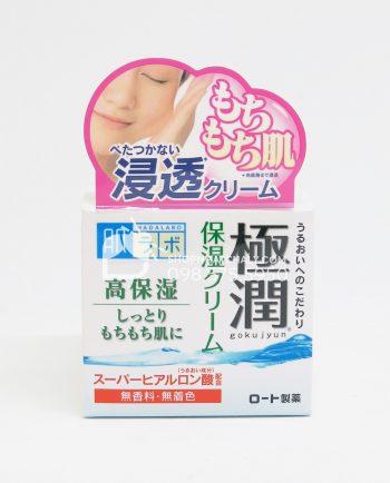 Kem dưỡng ẩm Hada Labo Nhật cho da khô Super Hyaluronic 50gr