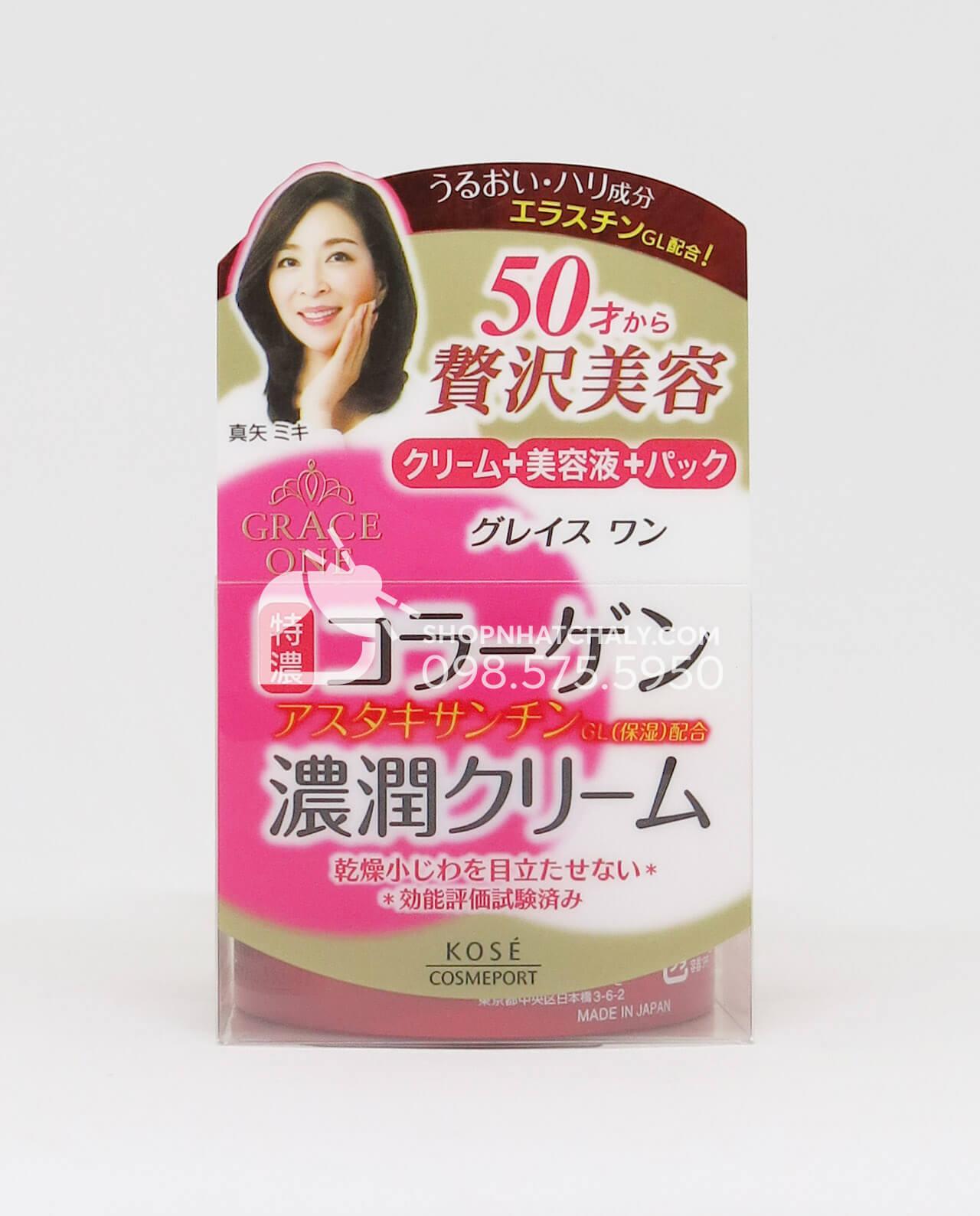 Kem dưỡng da Kose Grace One Collagen Enriched Nhật dành cho phụ nữ trên 50 tuổi đỏ giảm nhăn mẫu mới