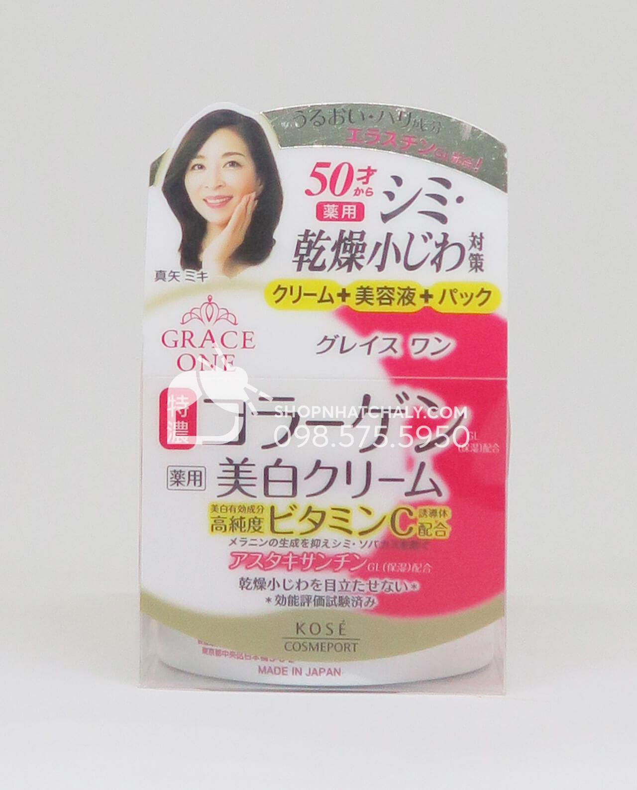 Kem dưỡng da Kose Grace One Whitening Perfect Gel Cream trị nám mẫu mới