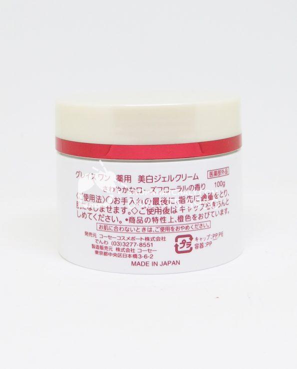 Kem dưỡng da Collagen Kose Nhật dành cho phụ nữ trên 50 tuổi trắng trị nám trong sau