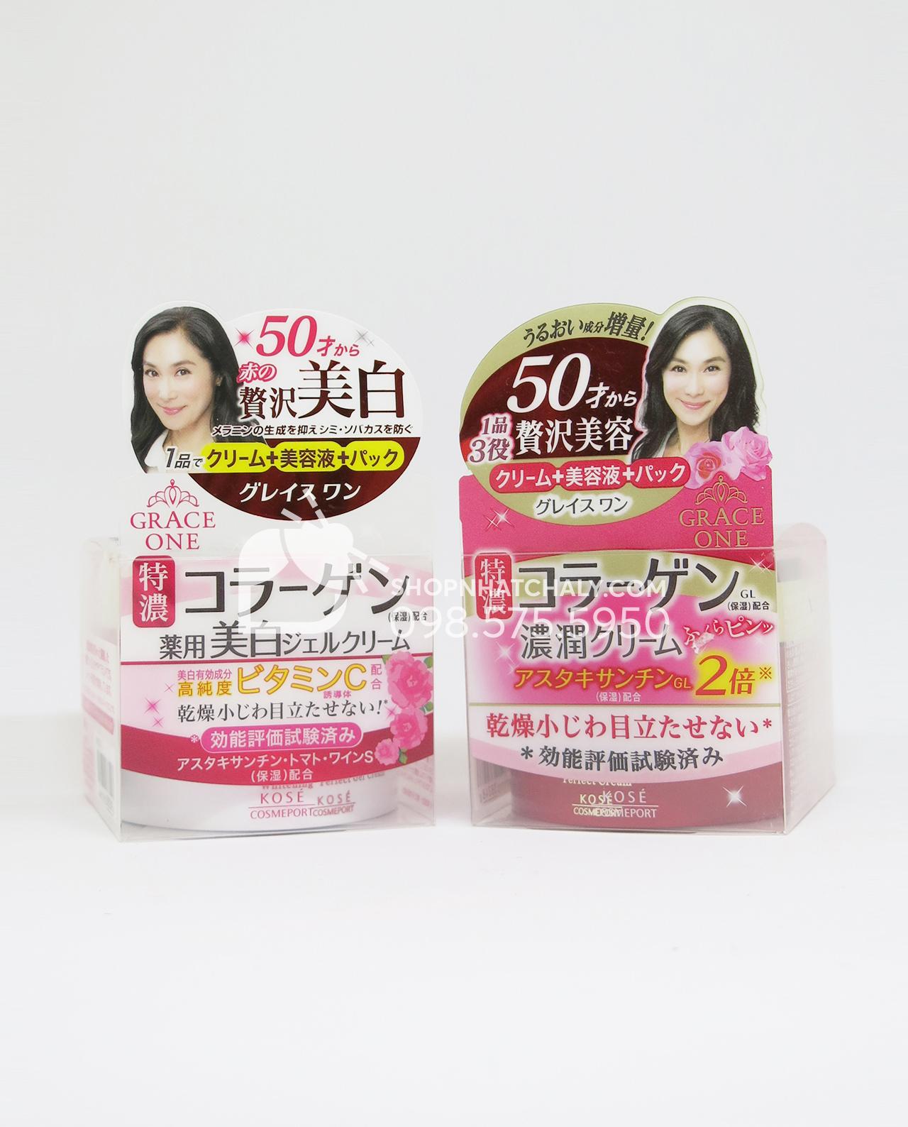 Kem dưỡng da Collagen Kose Nhật dành cho phụ nữ trên 50 tuổi mẫu cũ
