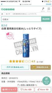 Review nước hoa hồng Hada Labo xanh trên Cosme Ranking - dòng hada labo shirojyun medicated whitening lotion cho da khô