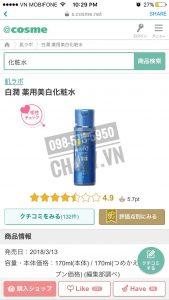 Review nước hoa hồng Hada Labo xanh trên Cosme Ranking - dòng hada labo shirojyun medicated whitening lotion cho da dầu