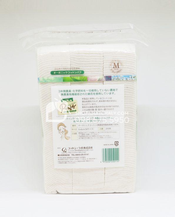 Organic cotton Nhật 200 miếng size M sau